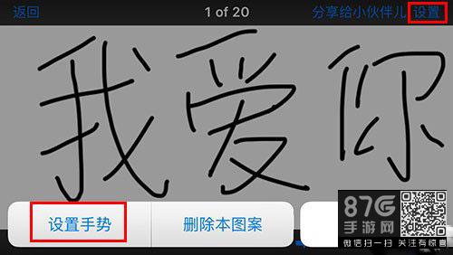 4,根据要求,手指序列必须多于三个,而手指序列中的数字代表的是玩家图片