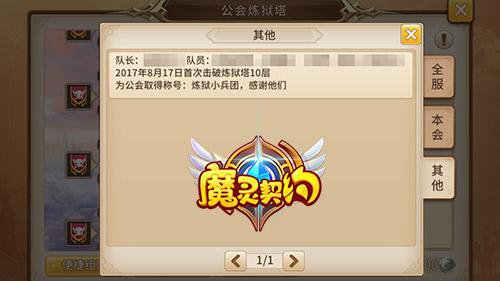 澳门太阳集团官网app下载 2