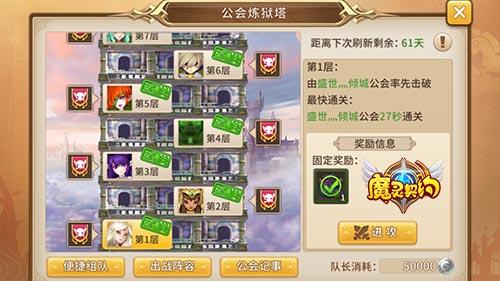 澳门太阳集团官网app下载 5
