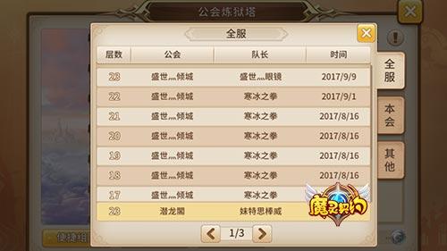 澳门太阳集团官网app下载 6