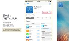 决战平安京iOS怎么下载 iOS测试下载方法