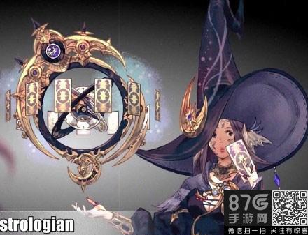 e4s过本,谈谈我对5.05占星的看法 FF14终幻想14下载 终幻想14