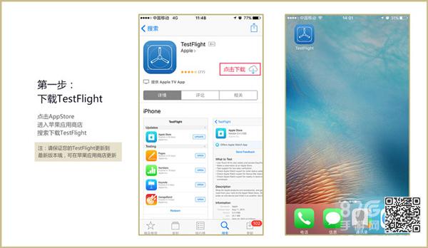 决战平安京iOS怎么下载