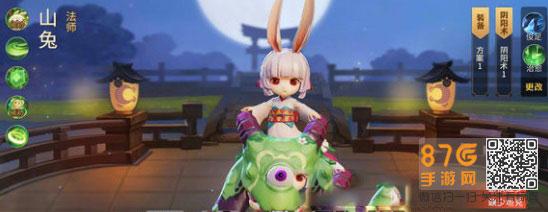 决战平安京山兔出装攻略