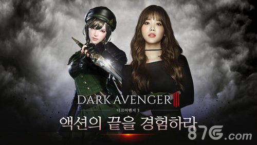 暗黑复仇者3