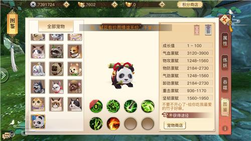 琅琊榜:风起长林5