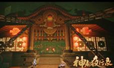 神都夜行录妖市场景图片 出售妖怪皮囊和魂魄的集市