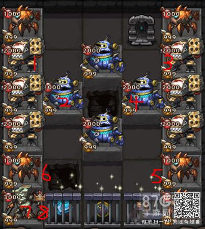不思议迷宫废弃的兵工厂2第3层
