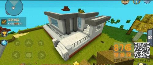 迷你世界房子设计图 房子图片大全图片