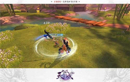 首届美颜大赛《九州天空城3D》手游新版本即将来袭