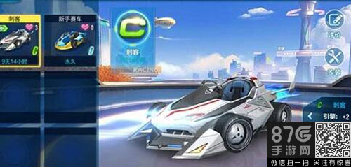 QQ飞车手游赛车培养攻略 赛车培养成战车