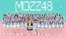 MDZZ48首次亮相《野蛮人大作战》