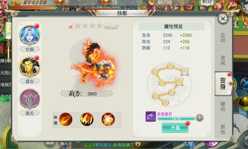 剑羽飞仙5
