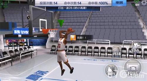 游戏真实还原NBA赛场