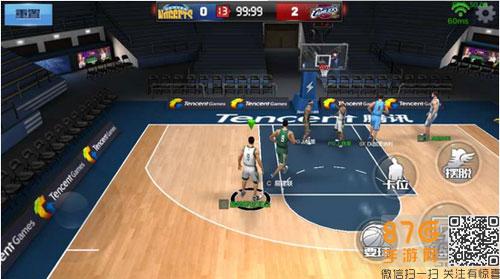 最强NBA操作一览2