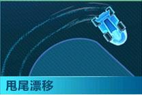 公海游戏大厅手机版 32