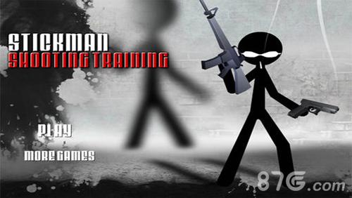 火柴人反恐:射击训练截图1