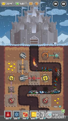 挖矿防御者截图2