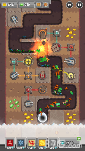 挖矿防御者截图4