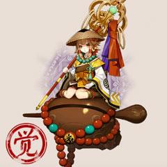 阴阳师数珠2