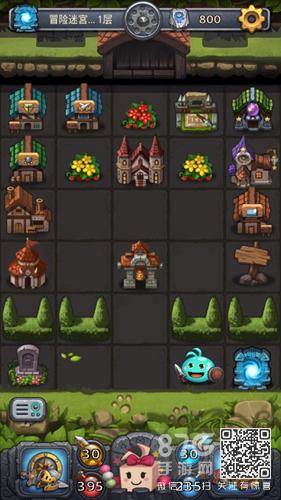 不思议迷宫冒险迷宫村图2