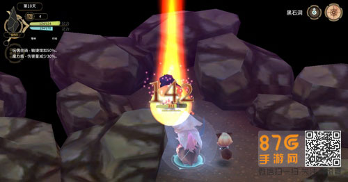 魔女之泉3灵魂石怎么升级3
