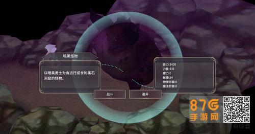 魔女之泉3灵魂石怎么升级5
