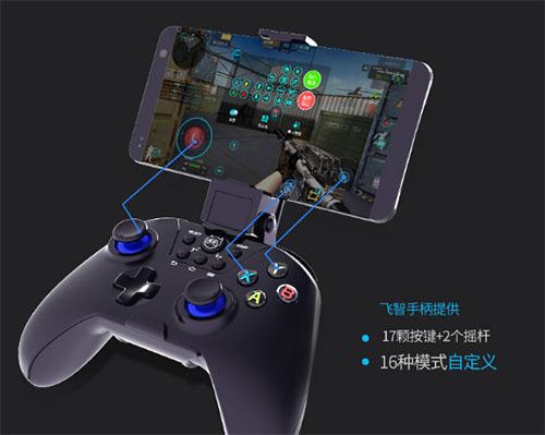 公海游戏大厅手机版 9