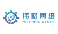 厦门伟榕网络科技有限公司