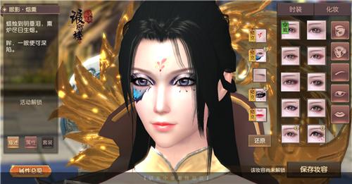 琅琊榜:风起长林6