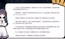 光荣使命曝光视频 游戏画面曝光视频
