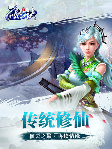 澳门游戏网站大平台 2