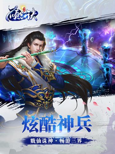 澳门游戏网站大平台 3