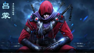 血染征袍2