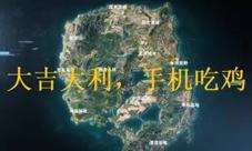 光荣使命预览视频 预约福利介绍视频