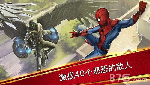 蜘蛛侠:极限截图3