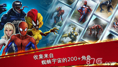 蜘蛛侠:极限截图4
