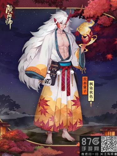 阴阳师茨木童子新皮肤枫染秋色怎么获得