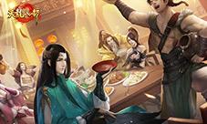 """《天龙八部手游》全新资料片""""圣火降临""""火爆来袭"""