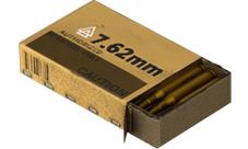 荒野行动7.62毫米子弹介绍 7.62mm子弹怎么使用