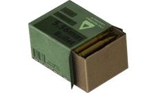 荒野行动5.56毫米子弹介绍 5.56mm子弹怎么使用