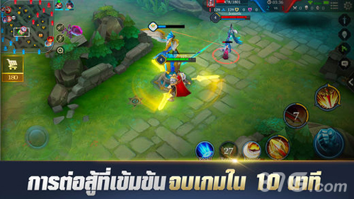 王者荣耀泰国版截图2