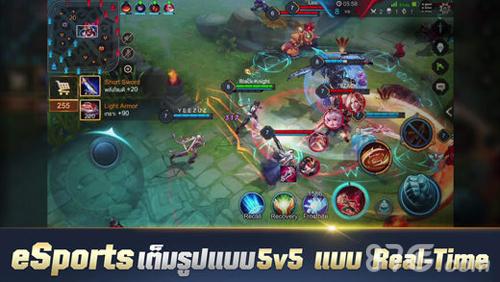王者荣耀泰国版截图4