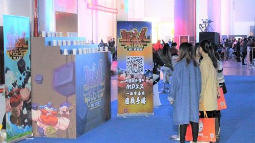 《惊喜人大v排球》野蛮亮相中国电子竞技嘉年排球打气氛dj人妖版图片