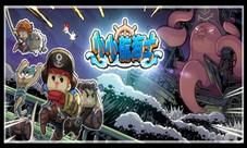 《小小航海士》今日登入安卓方脸少年的大航海梦