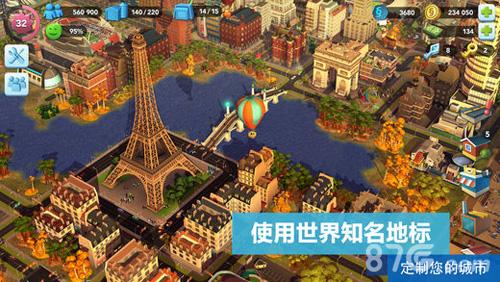 模拟城市我是市长感恩节独家礼包试玩截图1