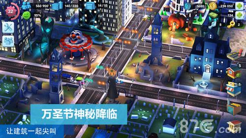 模拟城市我是市长感恩节独家礼包试玩截图4