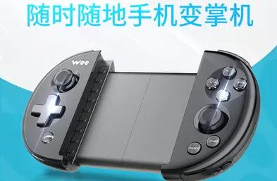 公海游戏大厅手机版 17