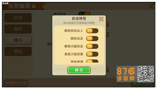 迷你世界先遣服0.21.6版本更新公告4