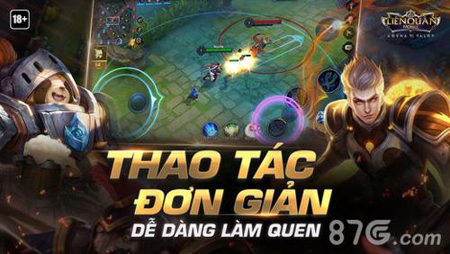 传说对决越南服截图5